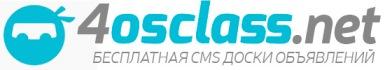 Osclass скрипт - cms доски объявлений